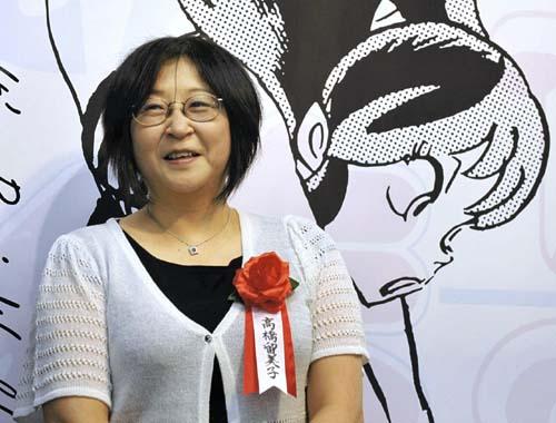 Rumiko-Takahashi