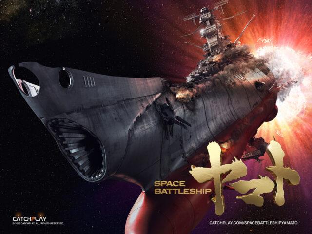 Film Nerd (38): tra vermi danzerini e corazzate spaziali