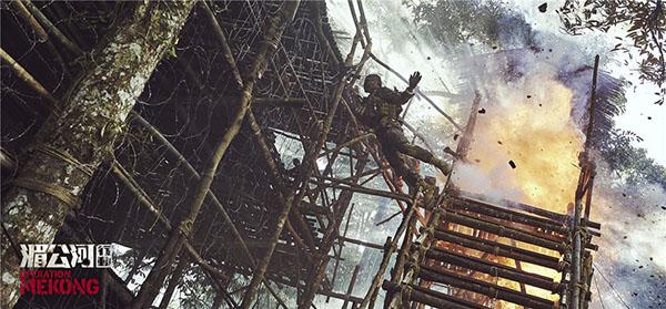 Operation-Mekong-04